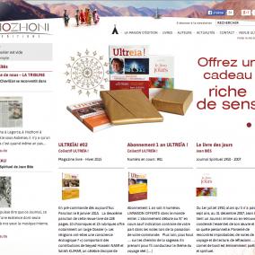 developpement-ecommerce-hozhoni-accueil